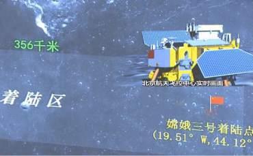 Çin, Kapsamlı Ay Haritası Çiziyor