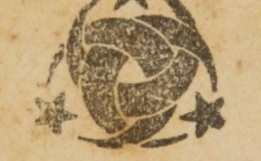 Ordan Burdan-11