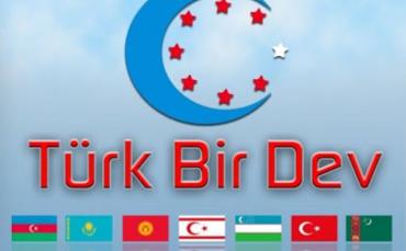 Dev Türk Kurultayı