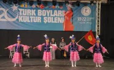 Türk Boyları Kültür Şöleni