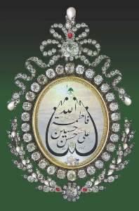 Benefşe'den: Şehrullahi'l-Muharrem