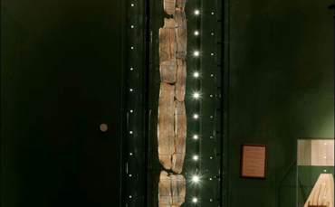 11.600 Yıllık Ahşap Heykel